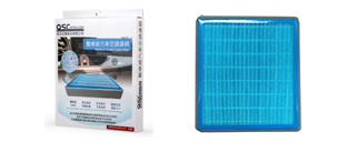 杏合HEPA醫療級-汽車空調濾網-360102