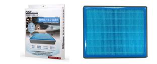 杏合HEPA醫療級-汽車空調濾網-360801