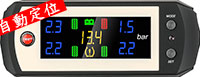 W410-A (自動定位)小型車無線胎壓監測器(鋁製金屬氣嘴)